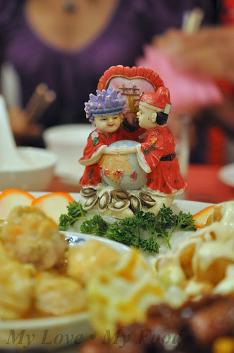 2009_08_30 Nic's Wedding 019