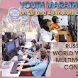 RDRC - «Youth marathon» in RUS-WW-MM 2017