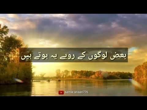 Islamic whatsapp status | jumma mubarak status