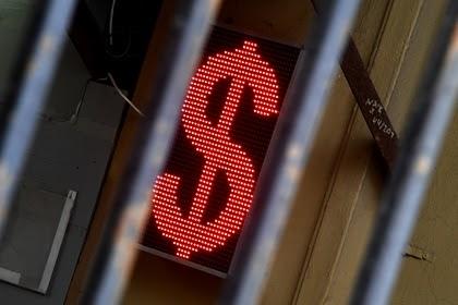 Аналитик назвал лучшее время для покупки долларов