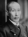 Katō Tomosaburō cropped.jpg