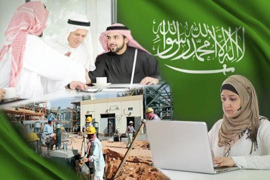 حلول البطالة في السعودية - Images Gallery