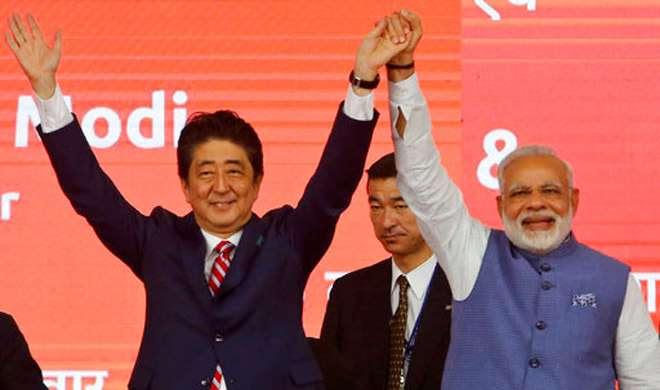 Image result for भारत-जापान  प्रधानमंत्री का भाषण