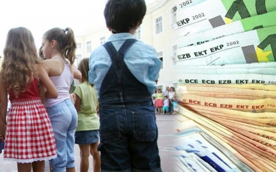 Επίδομα Παιδιού: Πότε πληρώνεται -Τι πρέπει να κάνουν οι νέοι γονείς