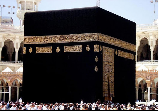 TODAY'S HOLY KAABA