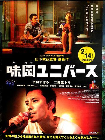 ユニバース大阪映画の画像検索結果