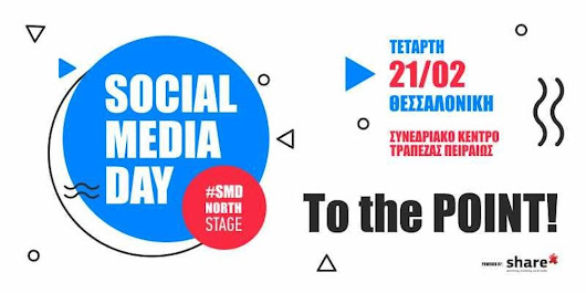 Social Media Day - North Stage // To the POINT!