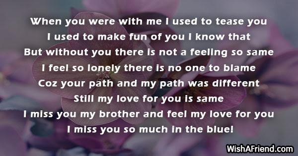 When You Were With Me I Missing You Message For Brother