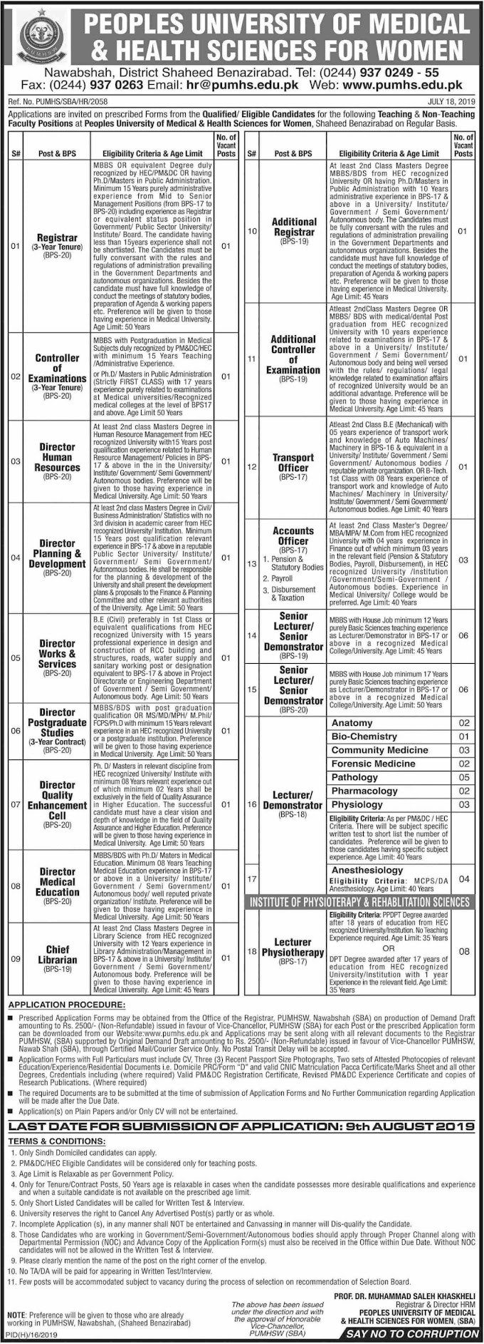 Peoples University of Medical & Health Sciences for Women PUMHS Shaheed Benazirabad Jobs 2019
