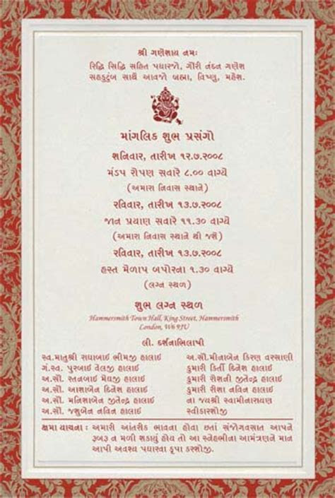 WEDDING QUOTES FOR CARDS IN HINDI image quotes at