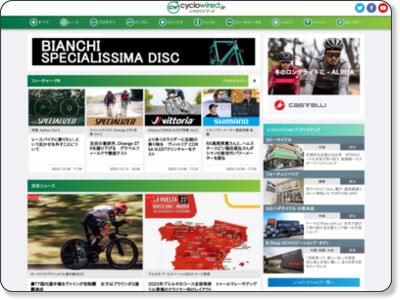 http://www.cyclowired.jp/?q=node/107846