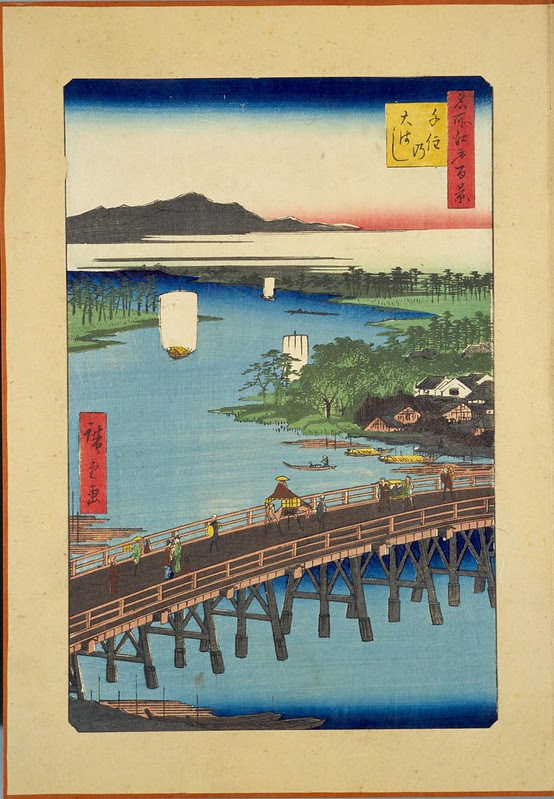 Senju Great Bridge