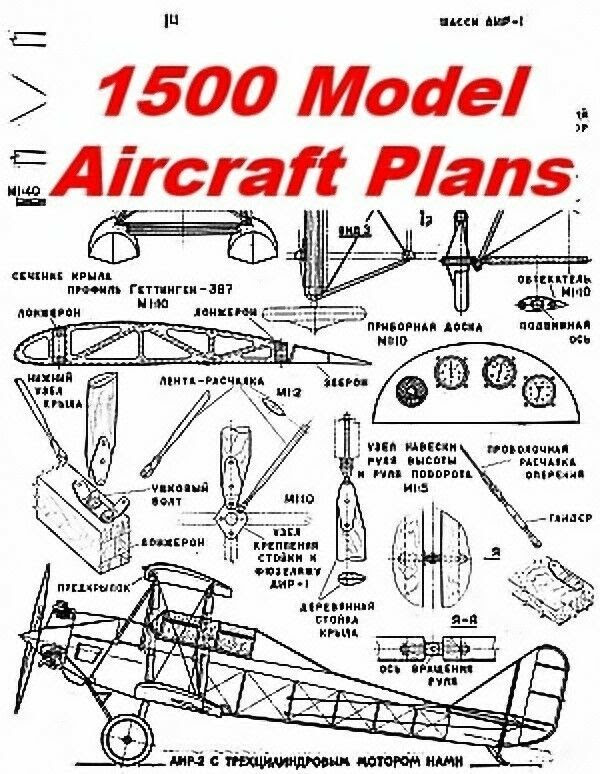1500+ Model Airplane Plans Balsa Wood Aircraft on DVD - FREE DELIVERY