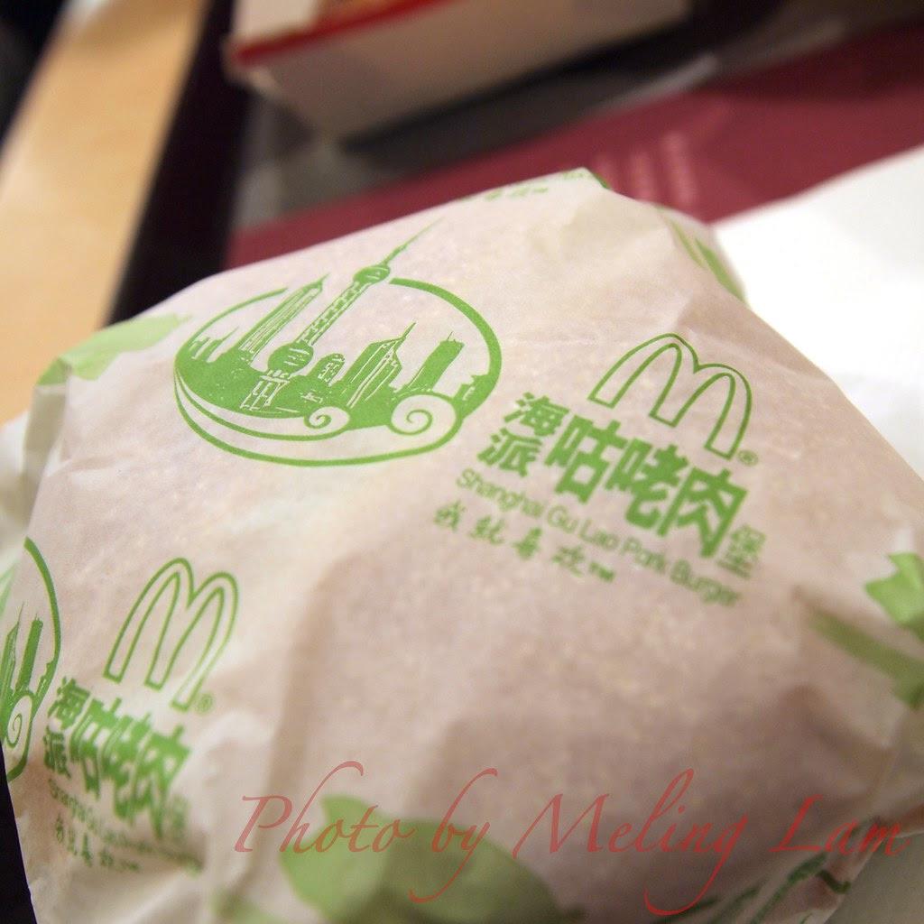 shanghai world expo food 上海世博美食 麥當勞 海派咕咾堡
