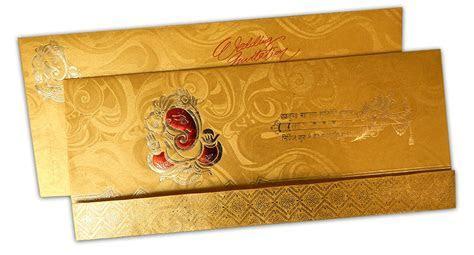 Gold Rich Wedding Card With Ganesh   WC 118 Sample