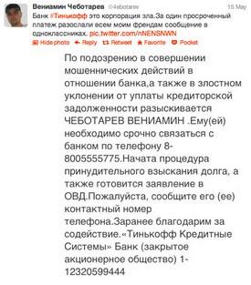 Одноклассники заблокировали бесплатный доступ