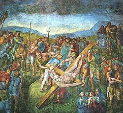 Cappella Paolina