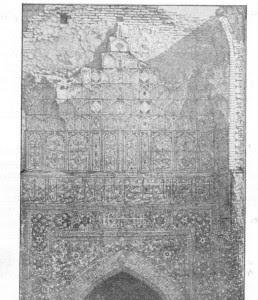 படம் 301 - டேமர்லியோவின் சமாதியின் பிரதான கதவின் பற்சிப்பி ஓடுகள்;  ஜெனரல் காஃப்மேனின் புகைப்பட ஆல்பத்தின்.