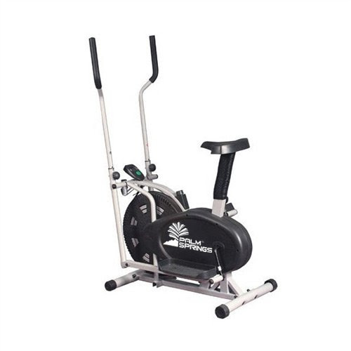 Top 3 Best Rated Elliptical Machines with Seat in 2016 with Reviews