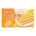 I Mei Sesame Egg Roll - 2.12 oz box