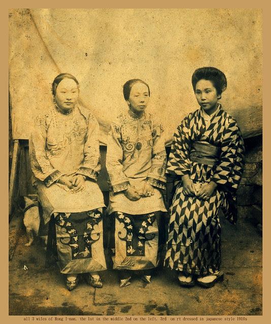hong i-nan 's 3 wifes 1910s拷貝