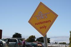 Vik's Chaat, Berkeley, CA