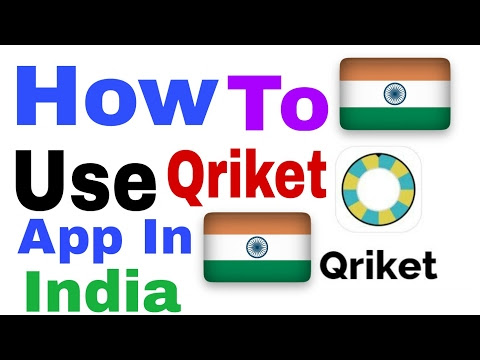 How to use qriket app in india????