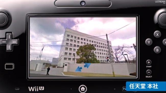 Wii U Maps