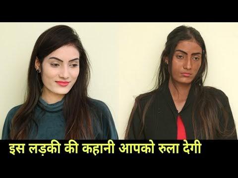 काली girlfriend गोरा boyfriend   Heart Touching Video   Waqt Sabka Badal