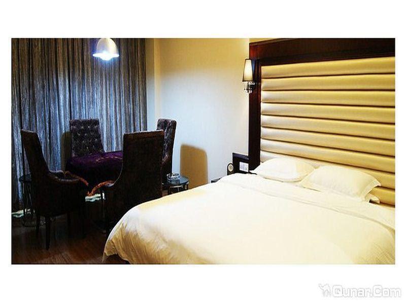 Price Changsha Suntown International Center Hotel