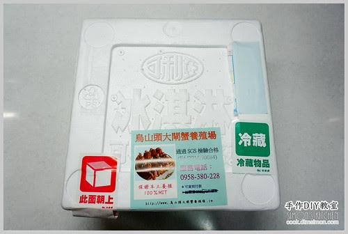 清蒸大閘蟹01