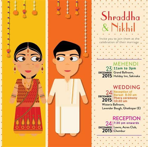 This is a fun digital wedding invite created by designing