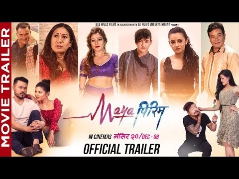 Maya Pirima Nepali Movie Trailer