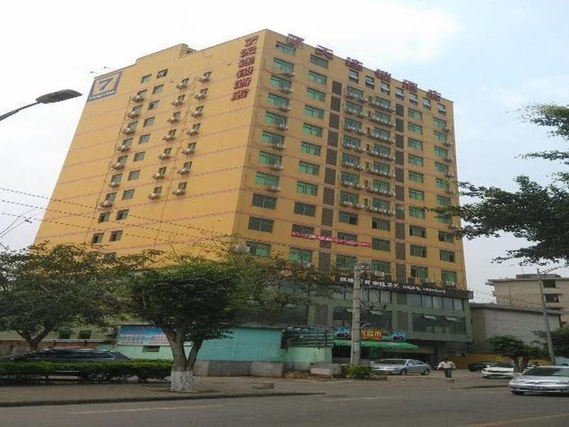 7 Days Inn Haikou Jin Niu Lin Park Branch Reviews