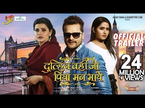 Dulhan Wahi Jo Piya Man Bhaye Bhojpuri Movie Trailer