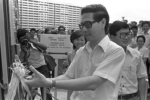 Ong Teng Cheong Launching SBS First Double Deck, 13 June 1977
