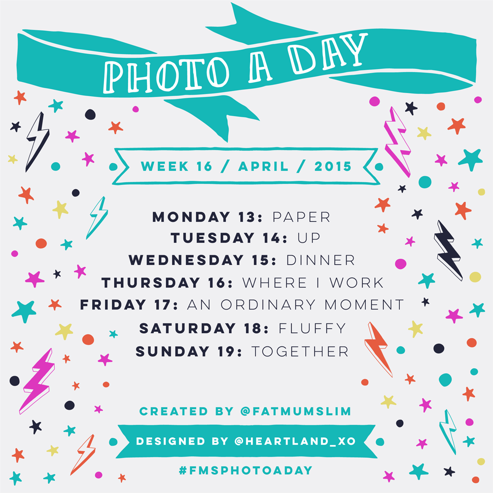 Photo A Day: Here's the challenge list for week 16! {Starts THIS Monday!}