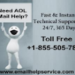 AOL Support Phone Number @1-855-505-7815 - Classified Ad
