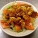 LaPlace Frostop Golden Grilled Chicken Salad