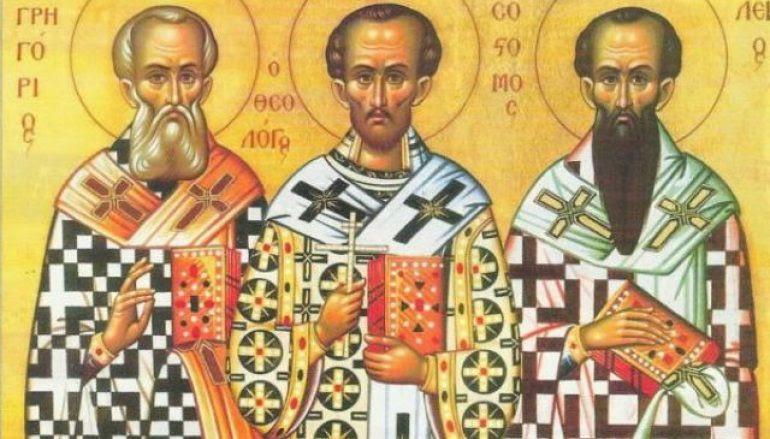 Αποτέλεσμα εικόνας για Αργία η εορτή των Τριών Ιεραρχών και για την Πρωτοβάθμια Εκπαίδευση