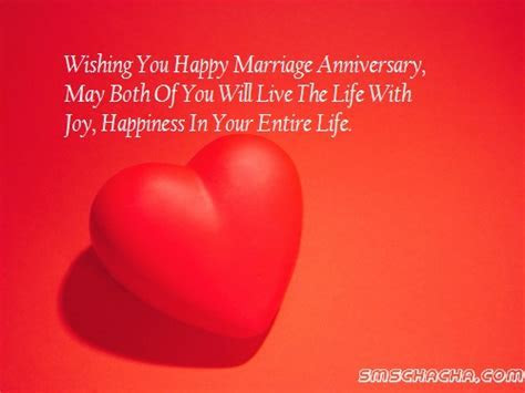 Best Wishes Sms For Marriage Anniversary Picture Sms