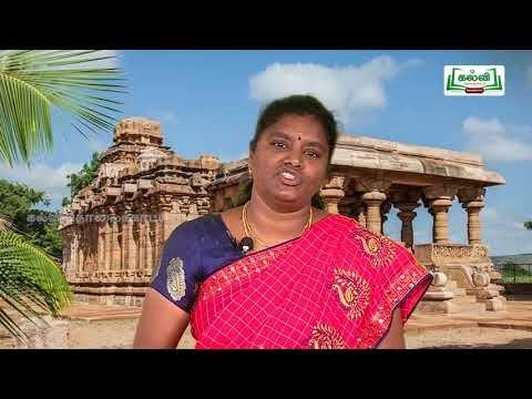 7th Social Science Bridge Course தென்னிந்திய அரசுகள்|நாள் 3&4 Kalvi TV