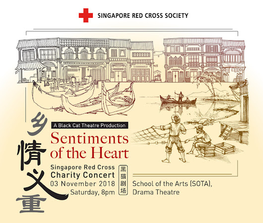 Sentiments of the Heart - Singapore Red Cross