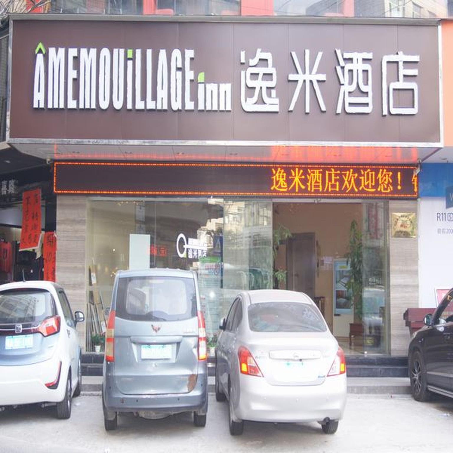 Yimi Hotel Zengcheng Xintang Sun City Store Reviews