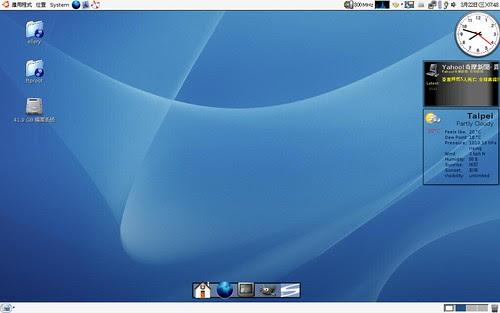 ubuntu desktop Screenshot
