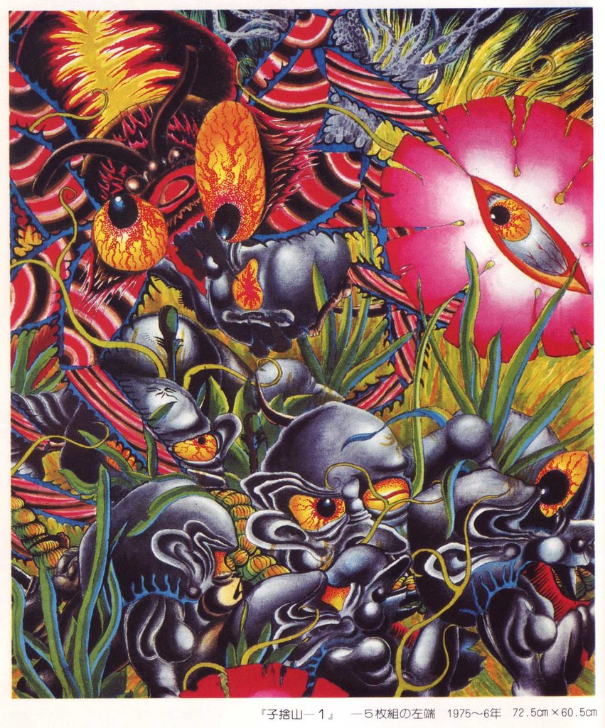 02 Takabata Sei, 1975