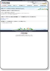 http://www.mhlw.go.jp/file/06-Seisakujouhou-11900000-Koyoukintoujidoukateikyoku/070330-1.pdf