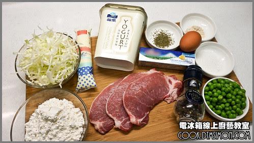 炸豬排佐蒜味優格醬01.jpg
