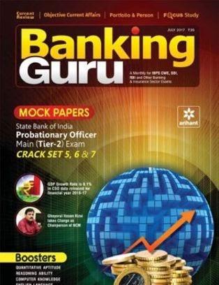 Banking Guru Magazine July 2017 PDF Free Download