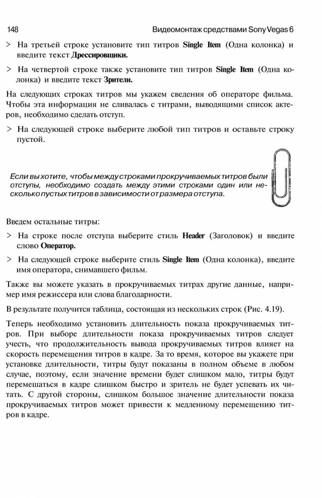 http://redaktori-uroki.3dn.ru/_ph/6/727015427.jpg
